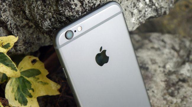 iphone 7 camera kep